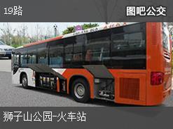 安庆19路上行公交线路