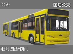 北京22路上行公交线路