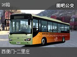北京26路上行公交车