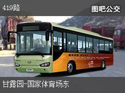 北京419路下行公交车