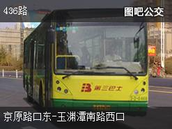 北京436路上行公交线路