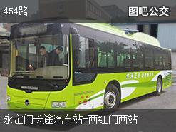 北京454路上行公交线路