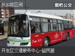 北京兴32路区间上行公交线路