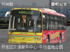 北京兴58路上行公交线路