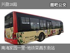 北京兴微28路上行公交线路