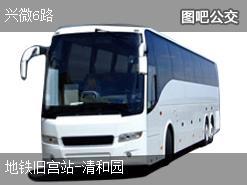 北京兴微6路上行公交线路
