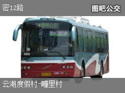 北京密12路上行公交线路