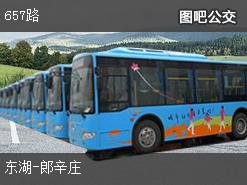 北京657路上行公交线路