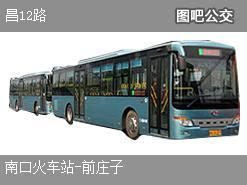 北京昌12路上行公交线路