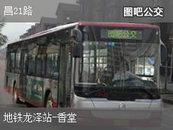 北京昌21路上行公交线路