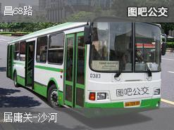 北京昌68路上行公交线路