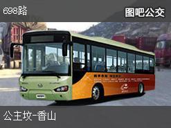 北京698路上行公交线路