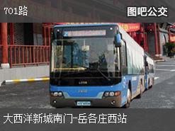 北京701路上行公交车