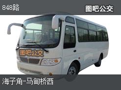 北京848路上行公交线路