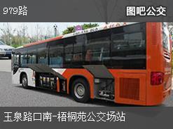北京979路下行公交线路
