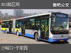 北京H22路区间上行公交线路