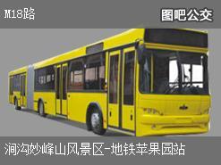 北京M18路上行公交线路