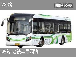 北京M21路上行公交线路