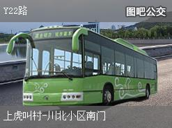 北京Y22路上行公交线路