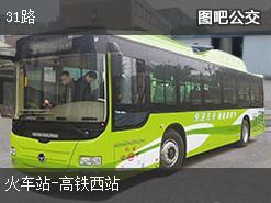 沧州31路上行公交线路