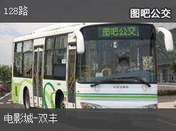 长春128路上行公交线路