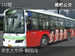 长春132路上行公交线路