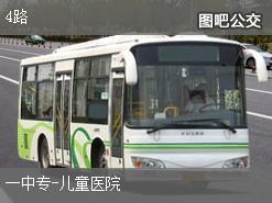长春4路上行公交线路