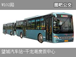 长沙W102路上行公交线路