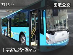 长沙W118路上行公交线路