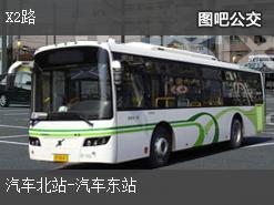 长沙X2路上行公交线路