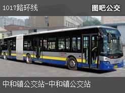 成都1017路环线公交线路