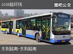 成都1035路环线公交线路