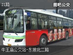 成都21路上行公交线路