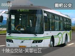 成都888路上行公交线路