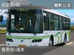 成都金堂县6路上行公交线路