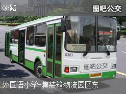 成都Q8路上行公交线路