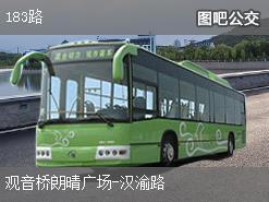 重庆183路上行公交线路