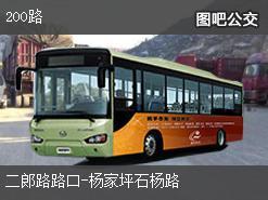 重庆200路上行公交线路