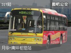 重庆317路上行公交线路