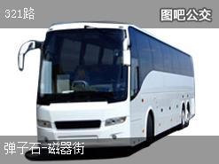 重庆321路上行公交线路