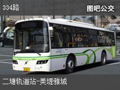 重庆334路上行公交线路