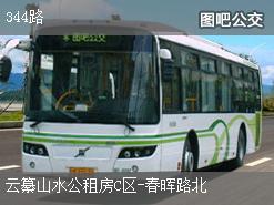 重庆344路上行公交线路