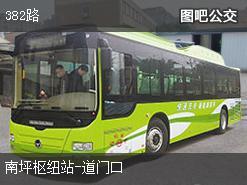 重庆382路上行公交线路
