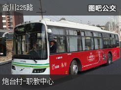 重庆合川225路上行公交线路