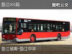 重庆垫江001路上行公交线路