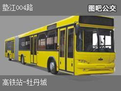 重庆垫江004路上行公交线路