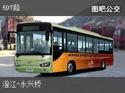 重庆597路上行公交线路