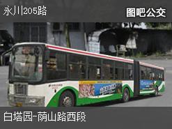 重庆永川205路上行公交线路