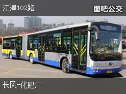 重庆江津102路上行公交线路