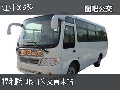 重庆江津206路上行公交线路